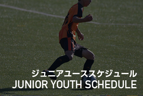 junioryouthschedule
